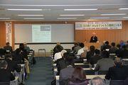 立川で「環境シンポジウム」 基調講演と事例紹介