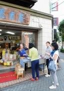 立川で「つまみぐい」ウオーキング開催へ 市内37店舗が参加