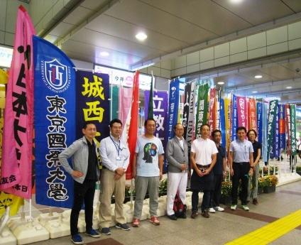立川市商店街連合会青年部により今年も出場校の「のぼり旗」が掲出された