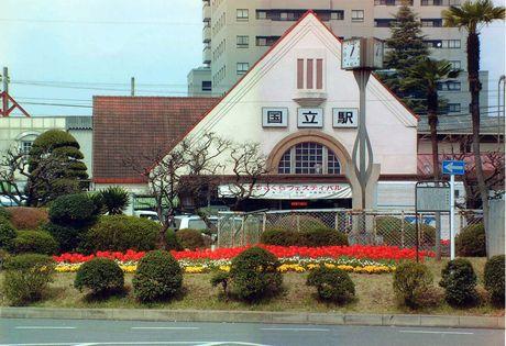 「赤い三角屋根」旧国立駅舎