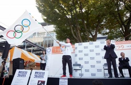 東京五輪・パラリンピックに向けフラッグツアー 広域立川圏でも各地で