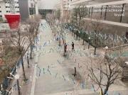 「ファーレ立川 アートミュージアム・デー」開催へ 街を美術館に見立て