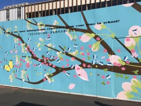 「Kunitachi Campus Wall vol.02 2017 Spring」