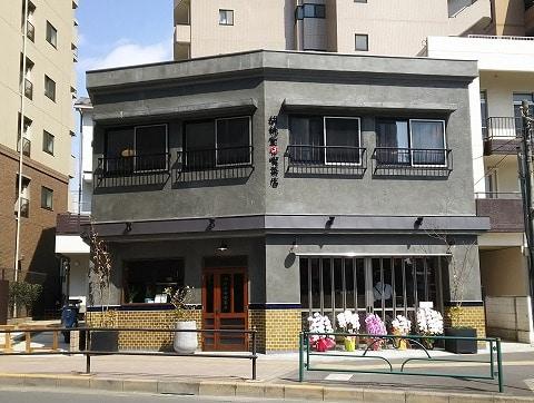 「胡桃堂喫茶店」外観