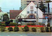 国立市で旧国立駅舎の活用に関する懇談会 2020年再築に向け