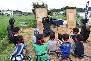 国立で小学生向け「本物の忍者から学ぶ本格忍者体験」 忍者の心得も