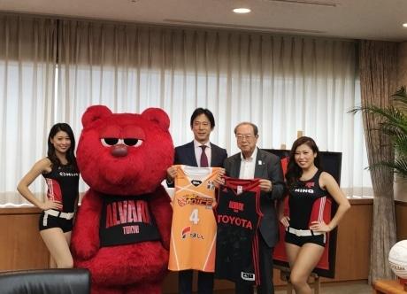「立川ダイス」と「アルバルク東京」がスポーツ普及・振興事業で協力協定