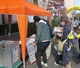 立川で行政機関や研究機関巡る「体験スタンプラリー」 多摩モノ・航空祭も