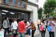 立川で「つまみぐいウォーキング」開催へ 市内48店舗が参加