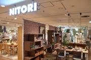 立川高島屋に「ニトリ」 都心部最大規模、駅前立地で通勤客らの需要も取り込みへ