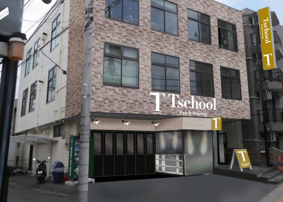 「Tschool」完成外観予想図
