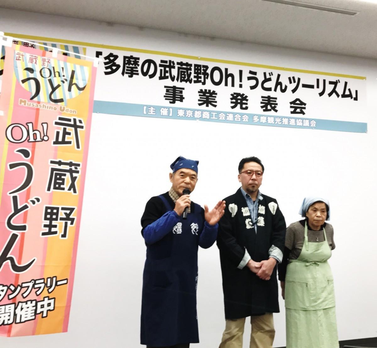 事業発表会に登壇した武蔵野手打ちうどん保存普及会の宮崎照夫会長(左)、「むさしのエン座」の加藤智春さん(中央)、「ますや」の神山ますさん(右)。