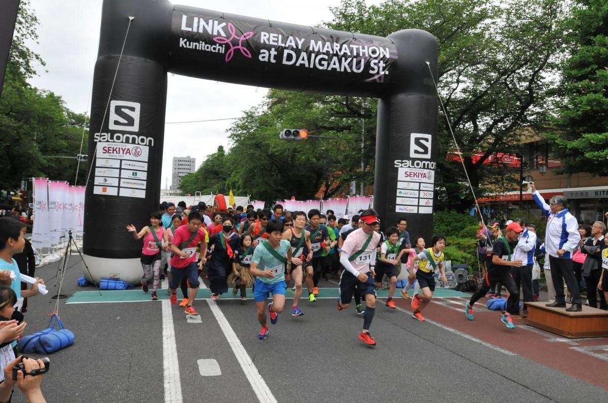 国立で「LINKくにたち」 大学通りでリレーマラソンやスポーツ体験