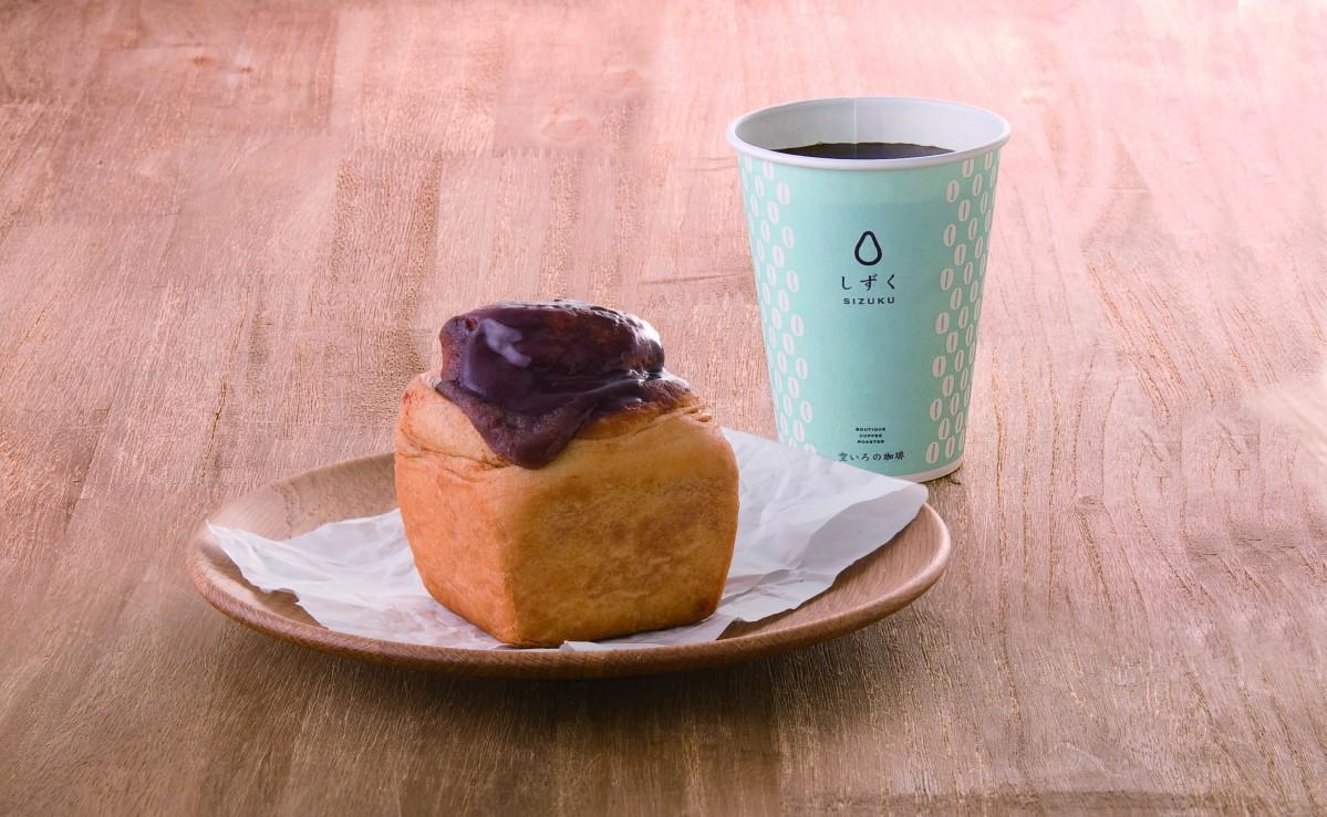 あんこシナモンロールとオリジナルブレンドコーヒー「しずく」