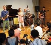 立川で「JAZZ PICNIC」 親子でジャズの生ライブを