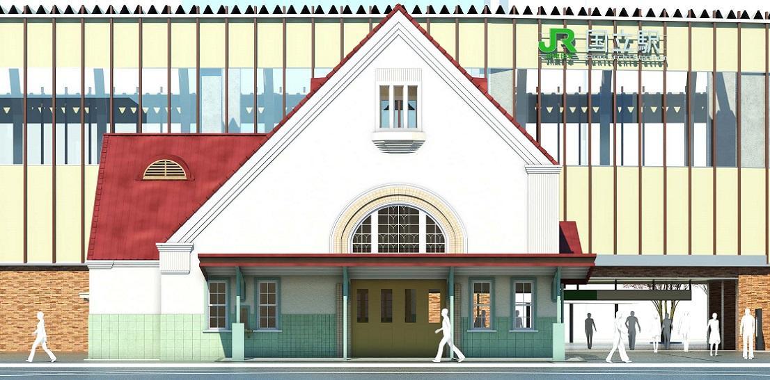 旧国立駅舎の再築イメージ