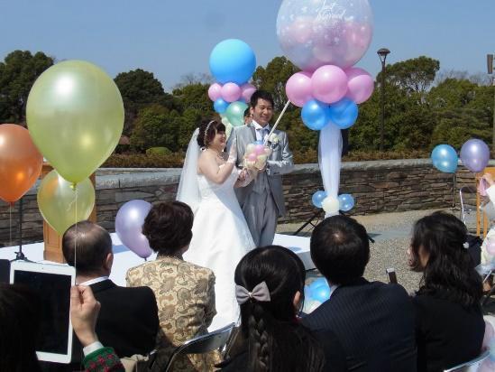 昭和記念公園で実施された「たま夢婚」第1回の挙式の様子