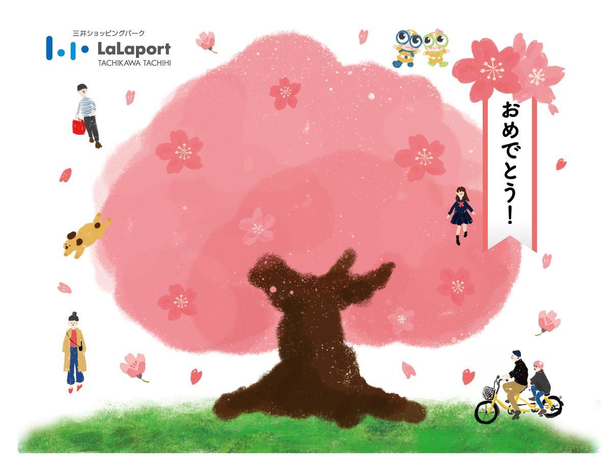 1階に「桜のフォトスポット」を用意