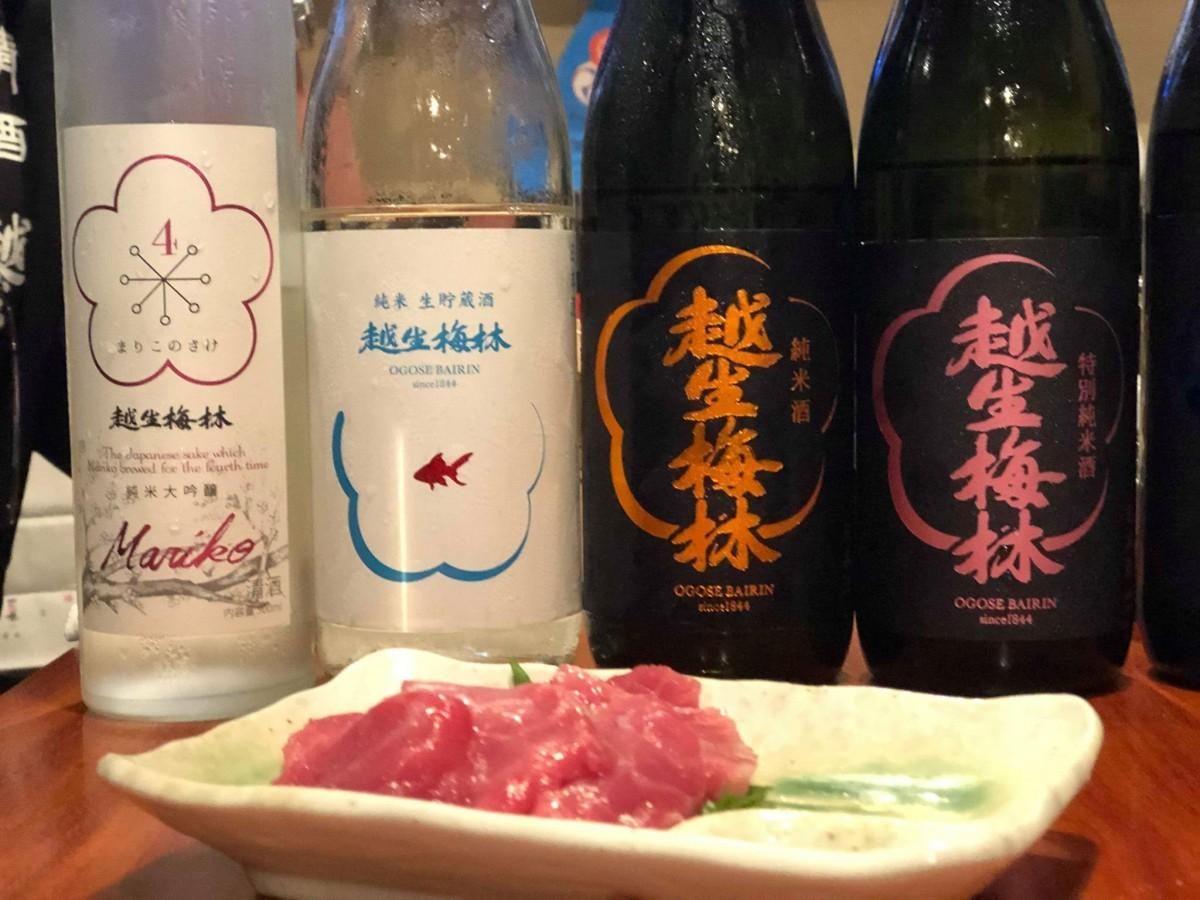 当日は日本酒4種と料理8品を提供する(写真はイメージ)