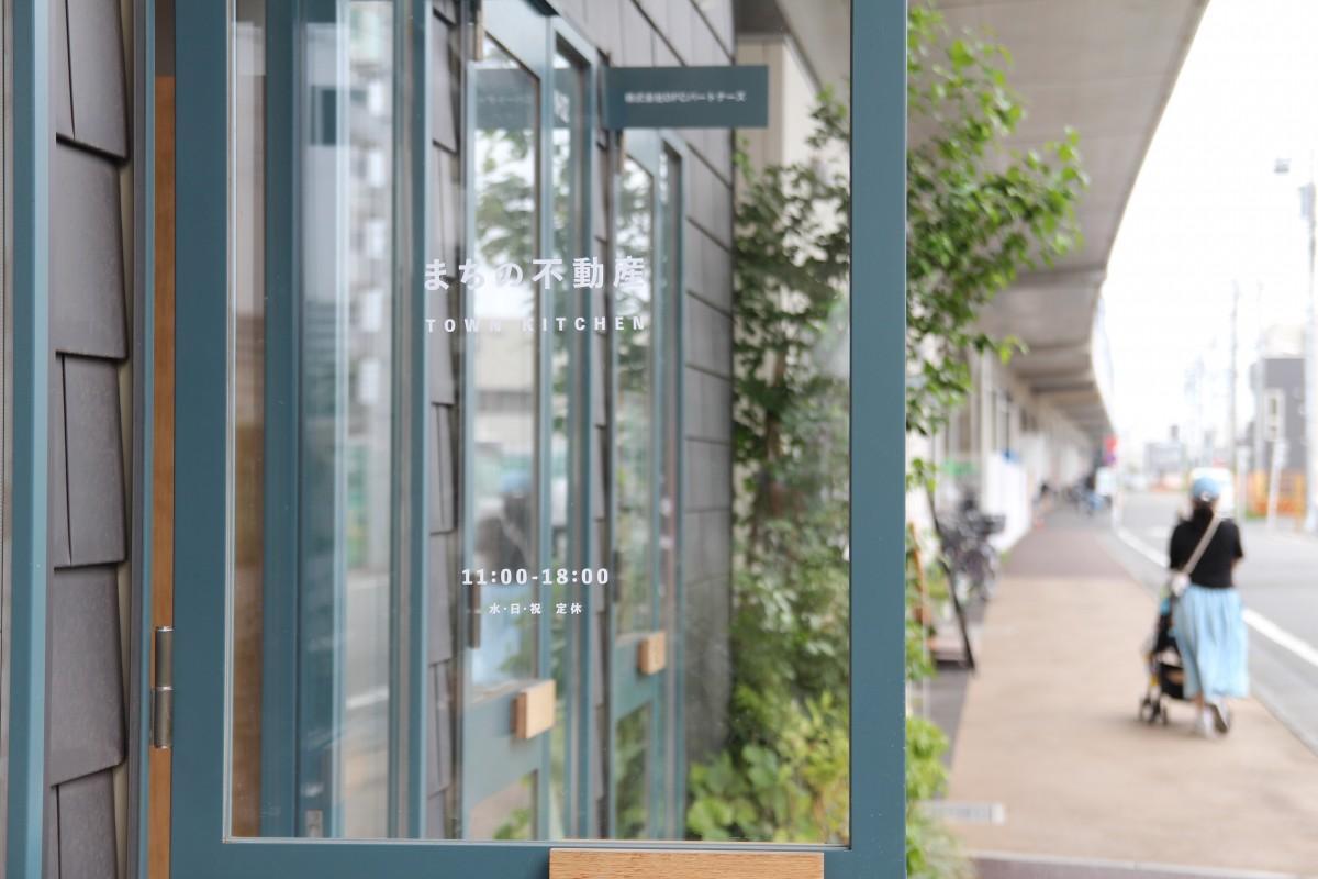 JR中央線東小金井駅の高架下にある「まちの不動産」