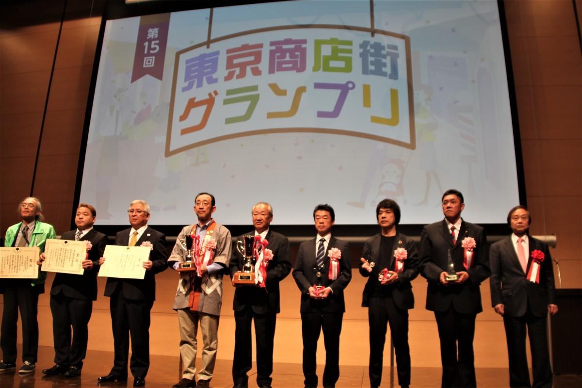 第15回東京商店街グランプリ表彰式