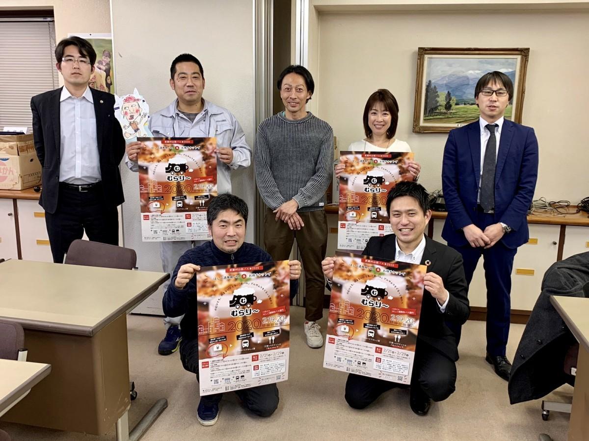 武蔵村山市商工会のむらり~実行委員