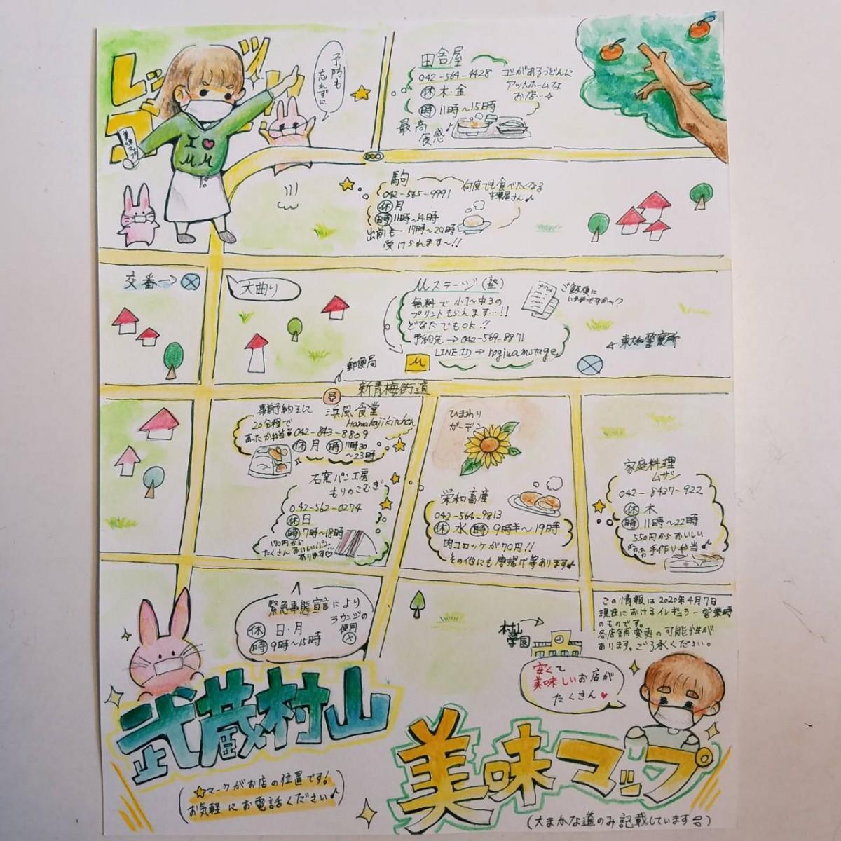 高校生が描いた飲食店を応援をする手描きイラストマップ