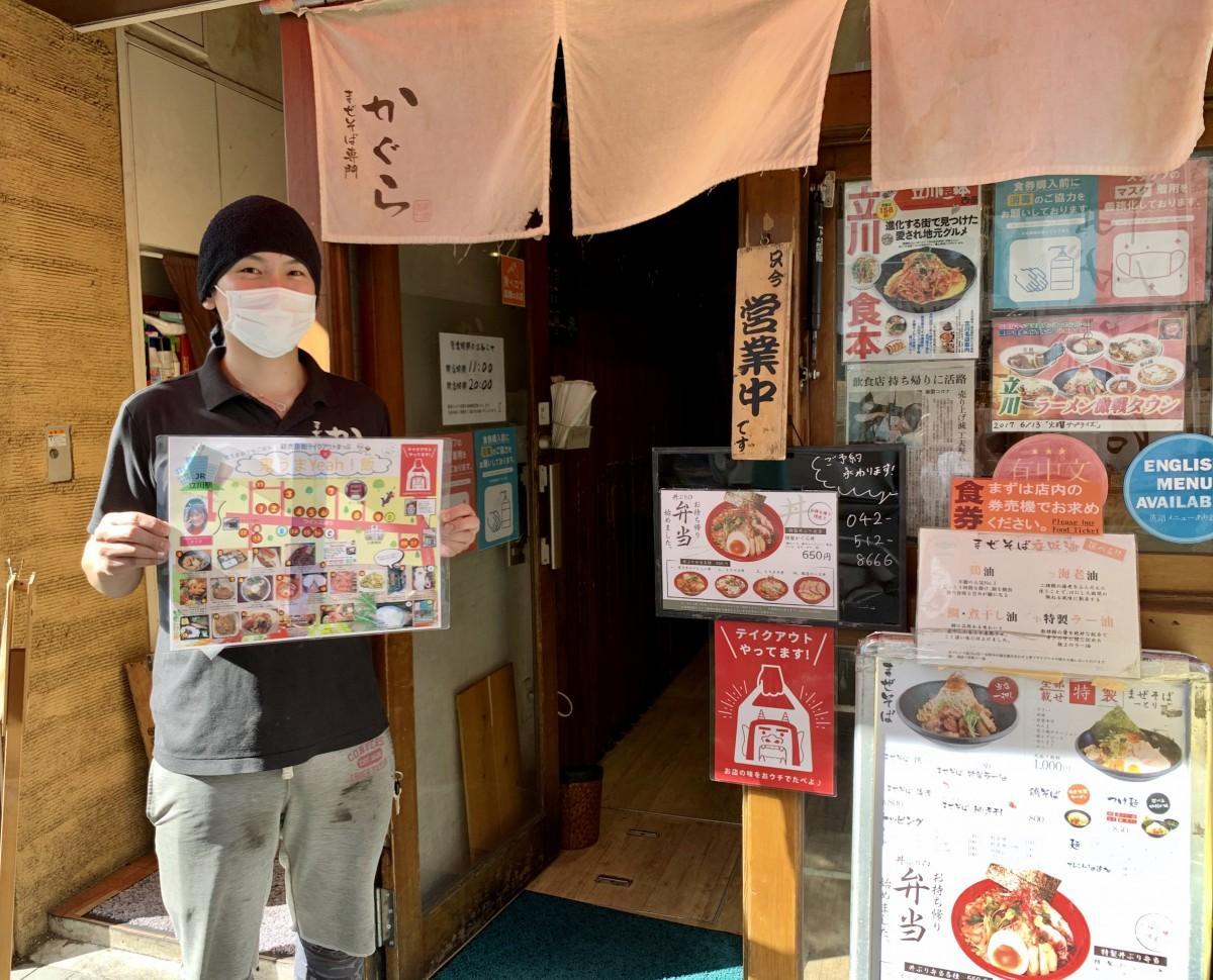 マップをもつ広報の平田さんと掲出されたテークアウトPOP