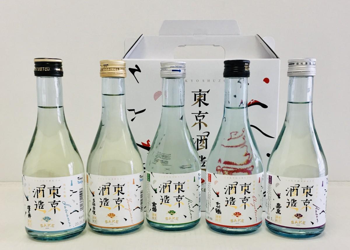 「東京地酒宅飲みセット」に入っている5社統一ラベルの「東京酒造」