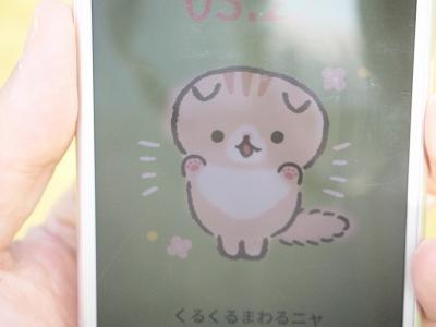 「コロニャのかくれんぼ」の画面(ぷらむちゃん)