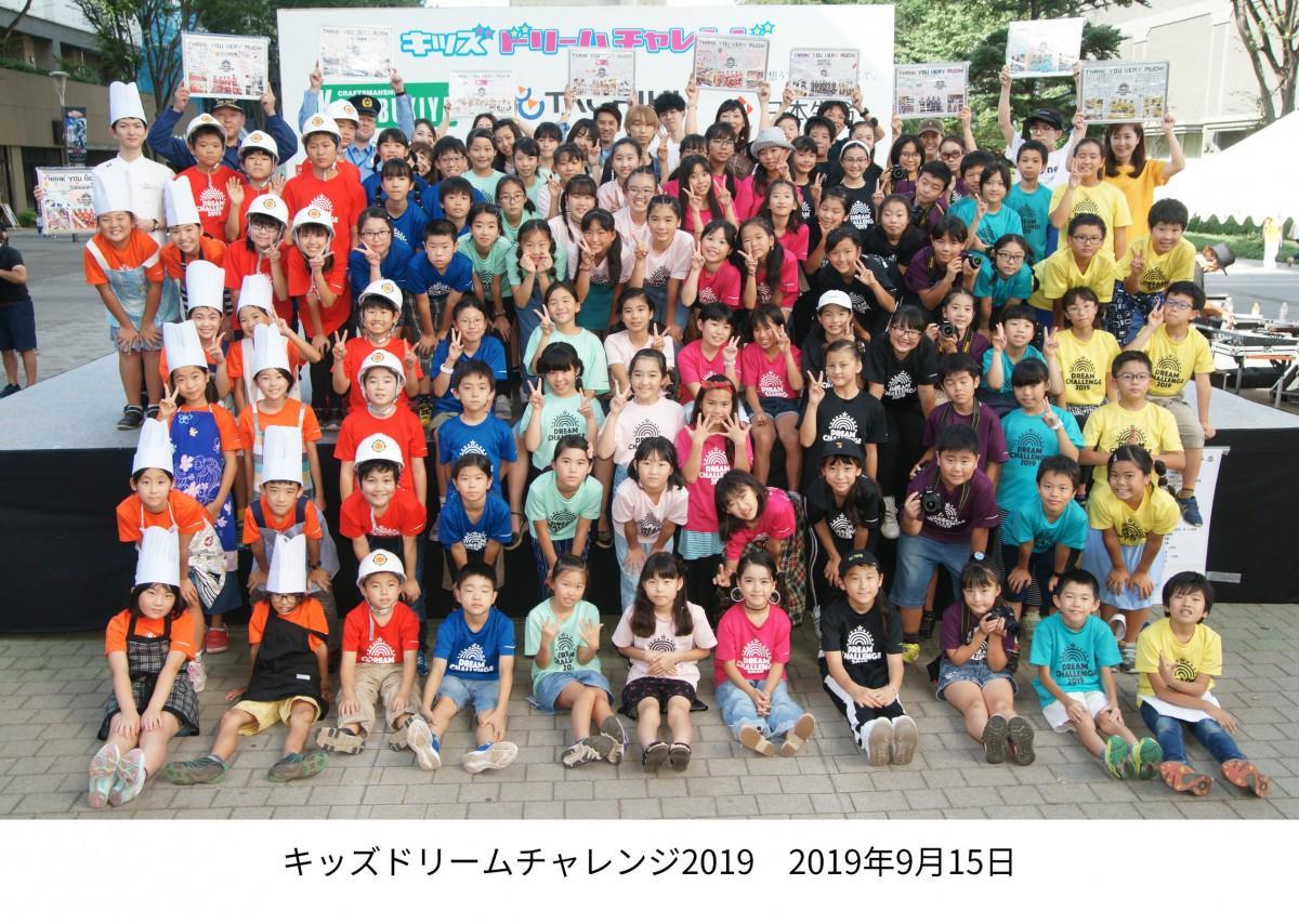 昨年度参加者の集合写真
