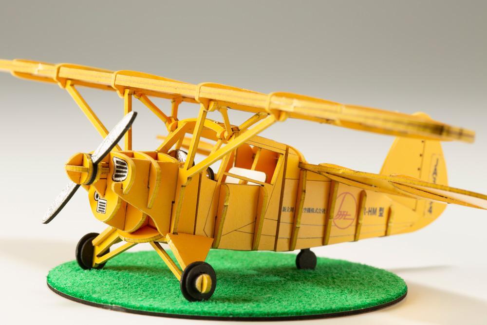 「3Dペーパーパズル R-HM型 軽飛行機」組み立てて完成させる