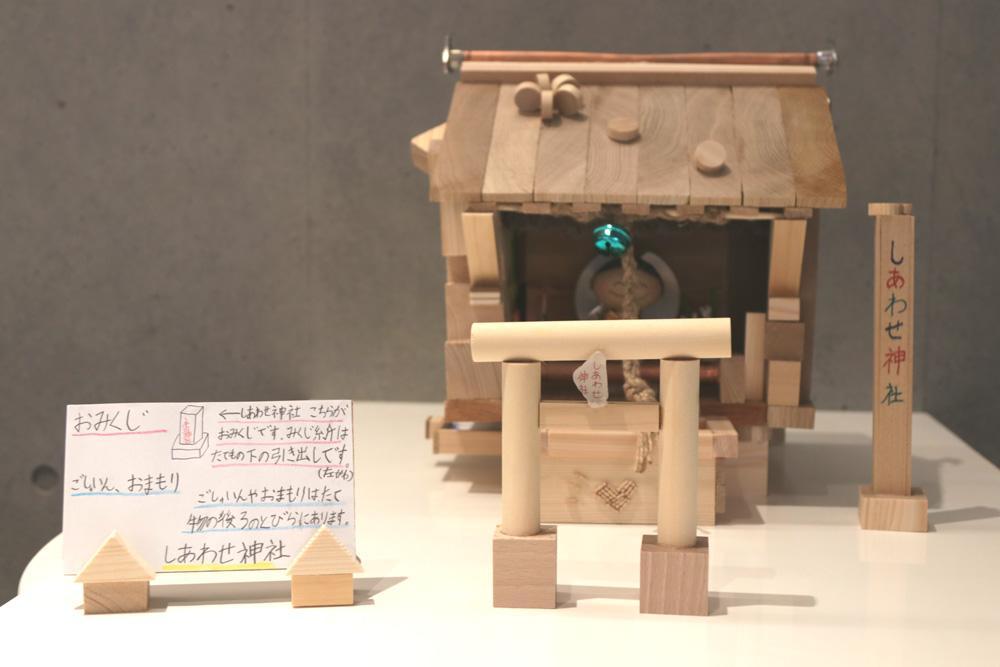 今年のグランプリ作品「しあわせ神社」3年 溝口圭音さん作