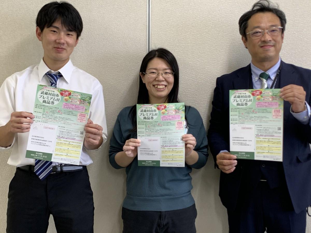 武蔵村山市役所産業観光課のみなさん。右が中村課長