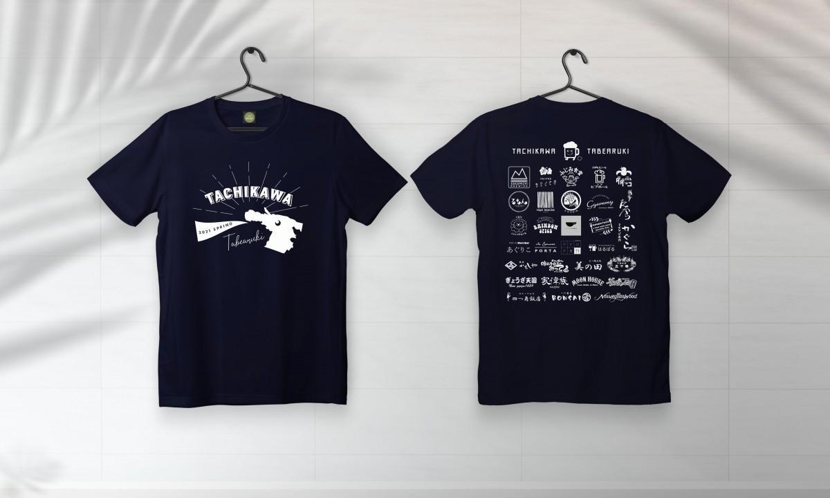 リターン品のTシャツ。音楽フェスのTシャツ(フェスT)のように裏には出演者(飲食店)のロゴを配す