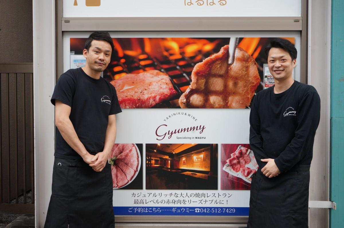 焼肉ギュウミー店主の長山さんとスタッフの神崎さん