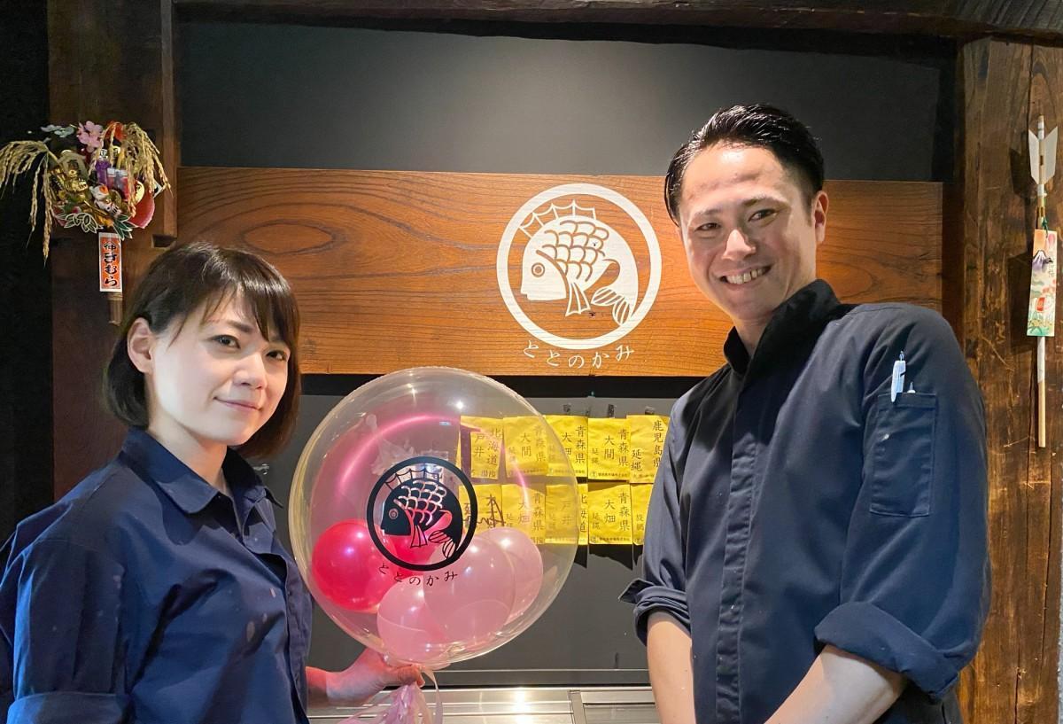 「魚トの神 立川」のスタッフの中本さんと店主の北野さん
