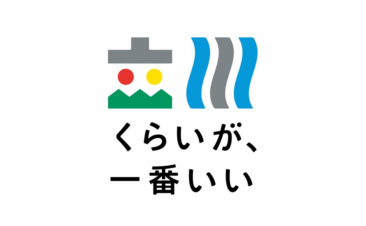 カラーのロゴ
