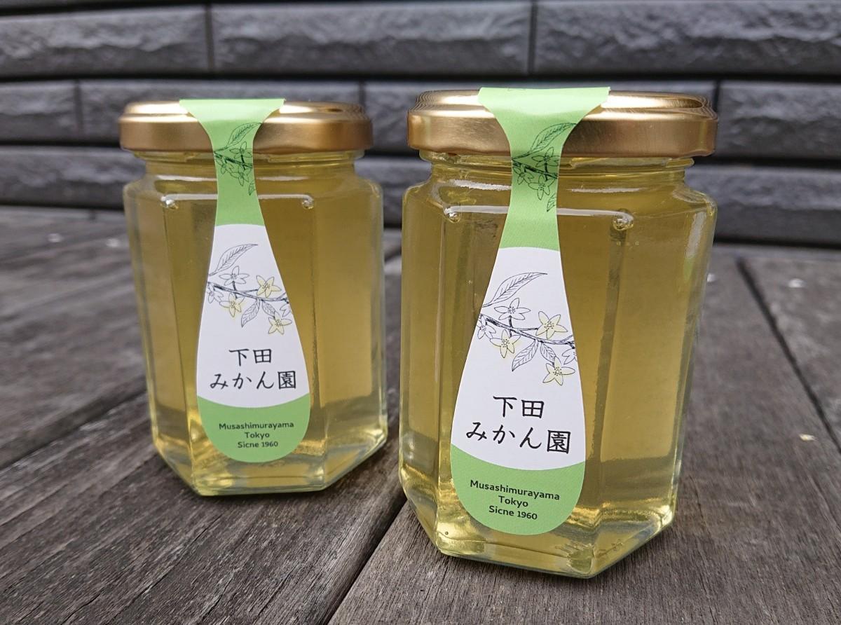 下田みかん園の蜂蜜 2,000円(180グラム)