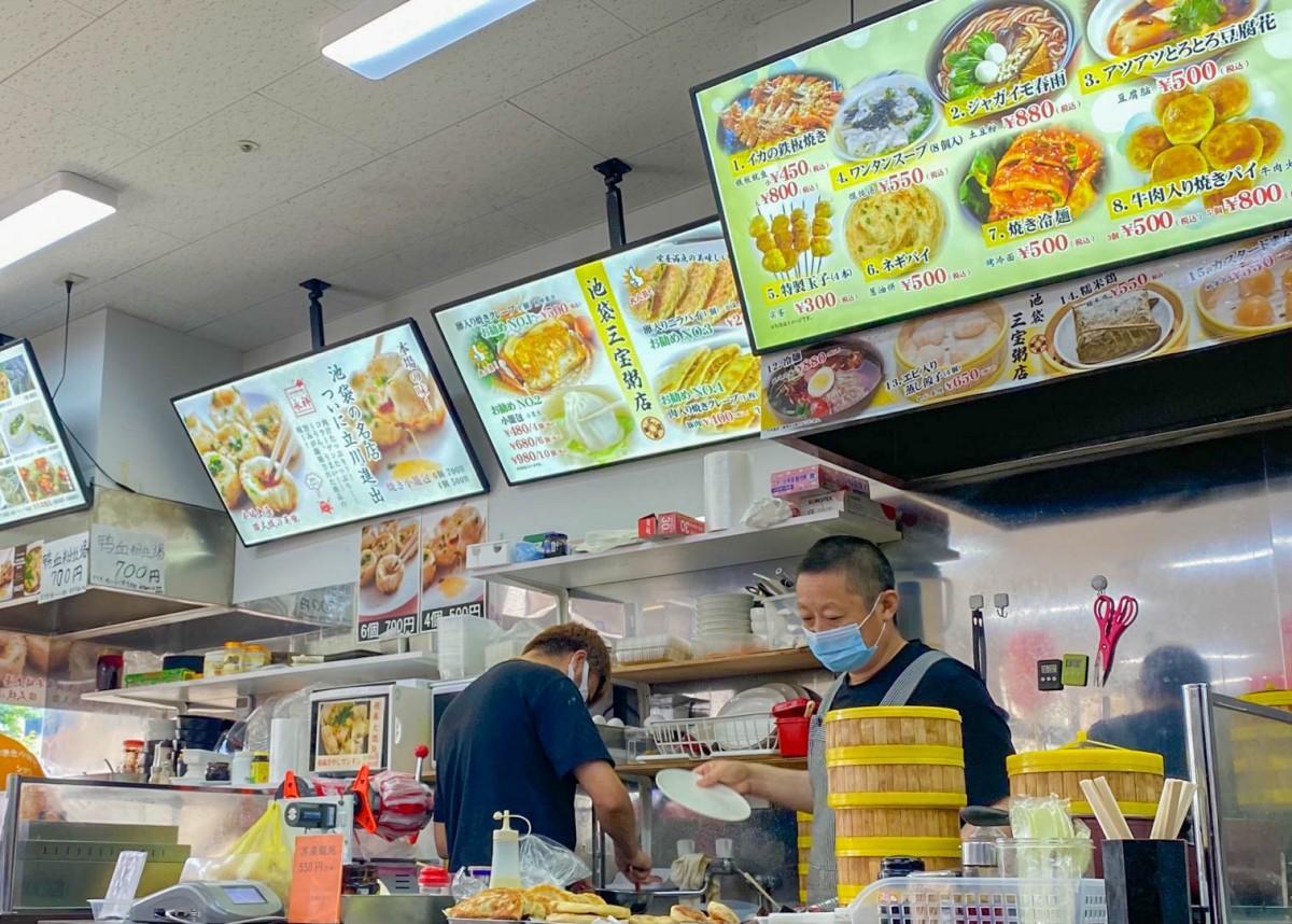 中国郷土料理フードコート「友誼食府」。中国食材スーパー「友誼商店」に隣接する