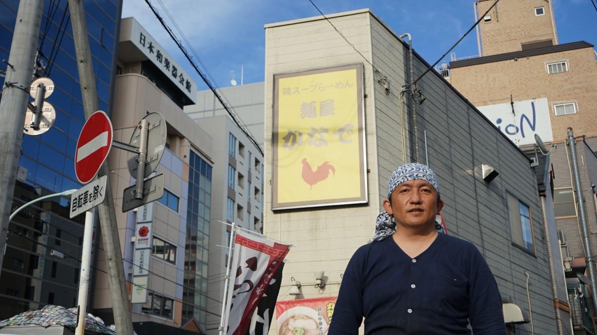 立川駅南口「麺屋かなで」店主