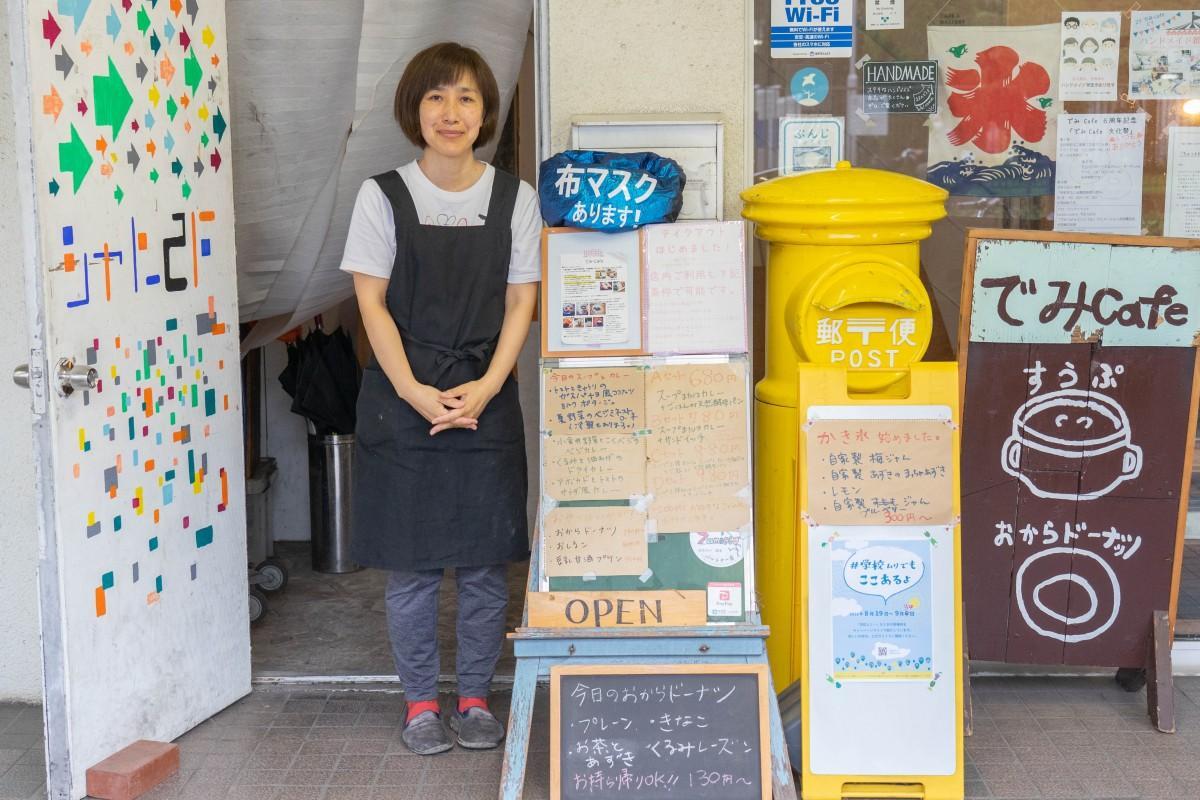 「スープ屋 でみcafe」店主の嶋岡秀美さん