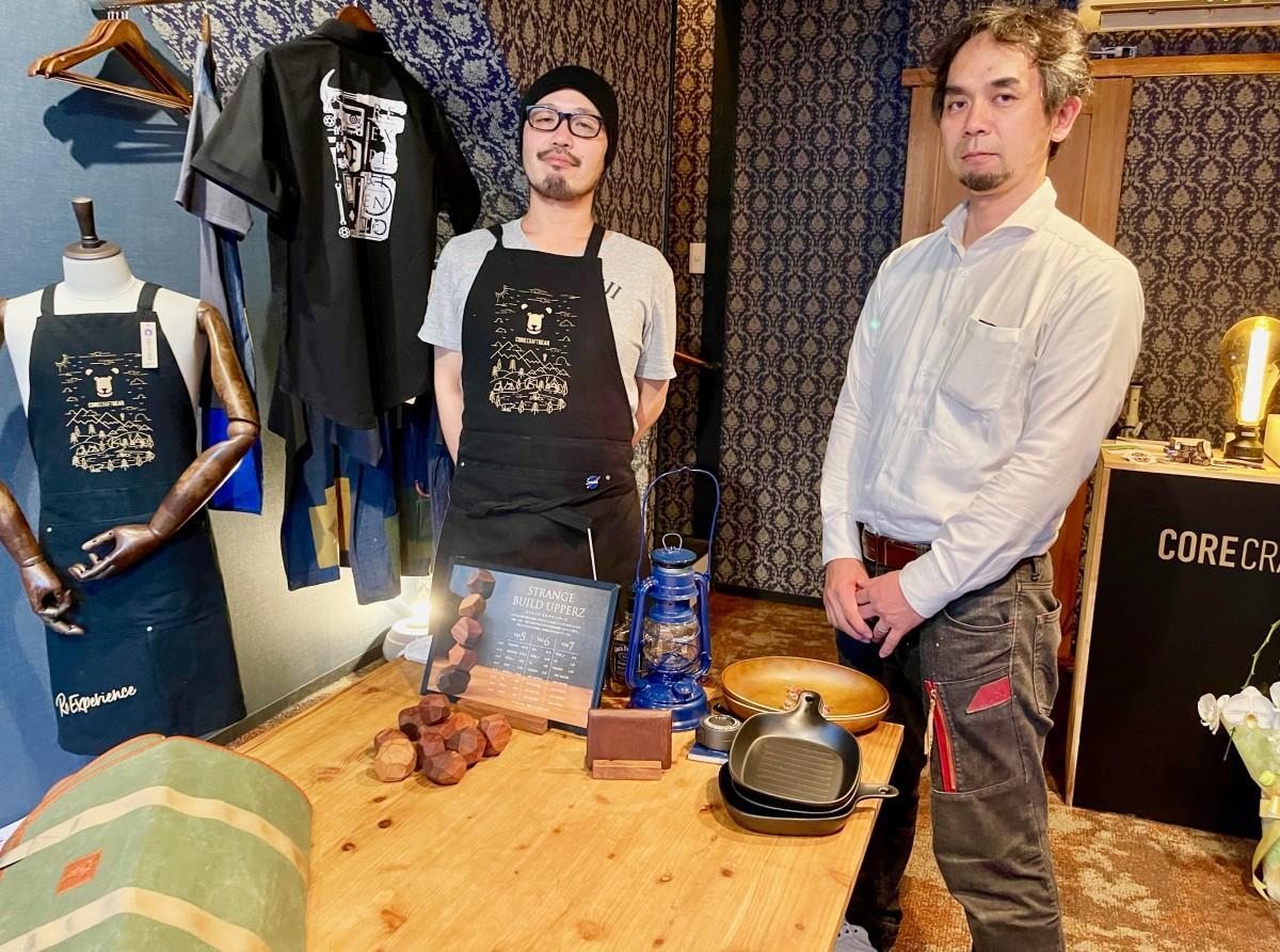 共同経営者の米倉八潮さん(左)と河野裕祐さん(右)