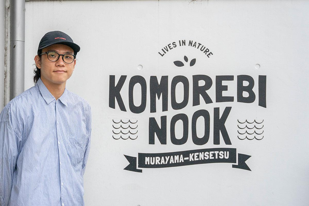「KOMOREBINOOK(こもれびぬっく)」サスティナブルソリューション事業部事業部長で「itteki」のリーダー  赤坂健太さん
