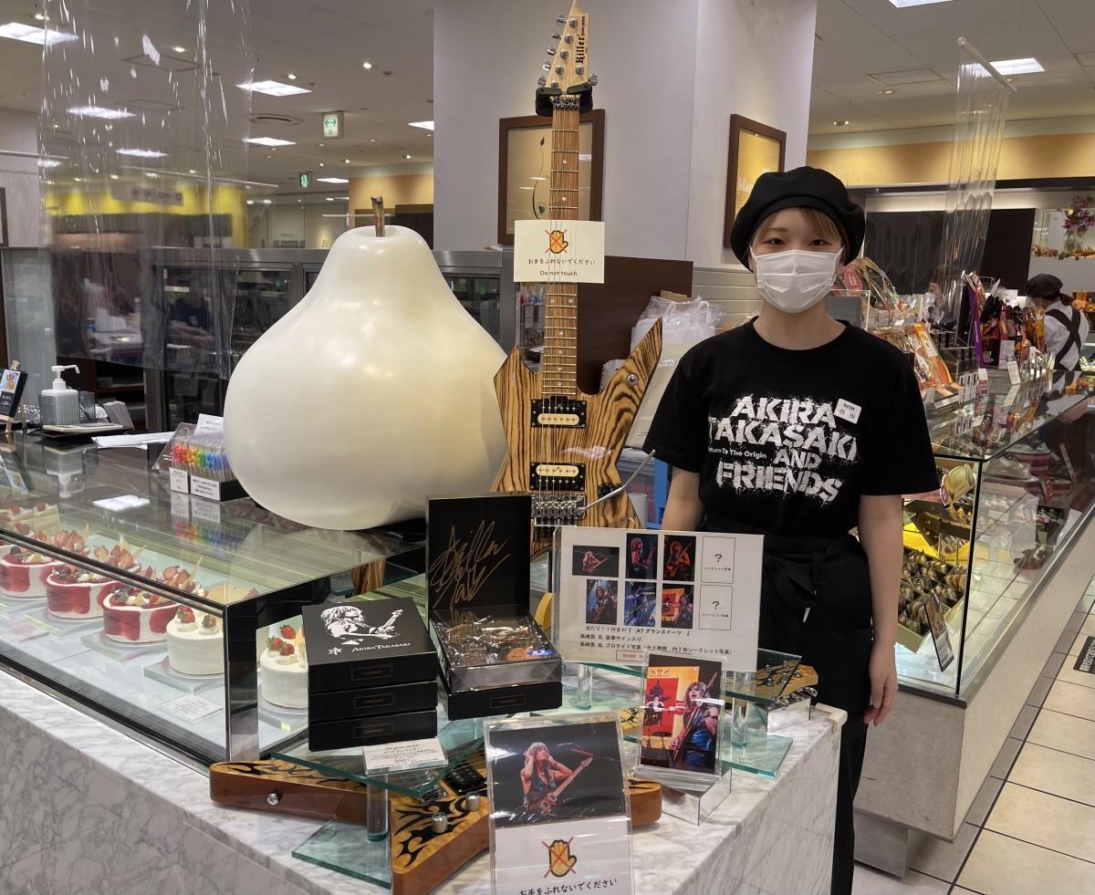 店頭には高崎さんモデルのキラーギターも展示
