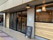 立川・柴崎町にタップルーム「坂道ブルイング」 クラフトビール醸造所目指す