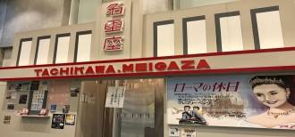 「立川名画座通り映画祭」今年も開催決定 作品募集始まる