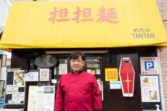 昭島の中華料理店「めだかTANTAN」が7周年 メニュー監修で居酒屋応援も