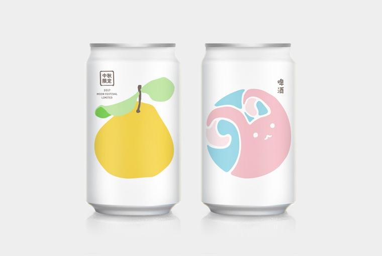 秋の柚子ビールのデザイン(台湾煙酒より)