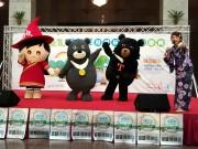 北投温泉で「台北温泉まつり」開催迫る、浴衣着用者には特典も